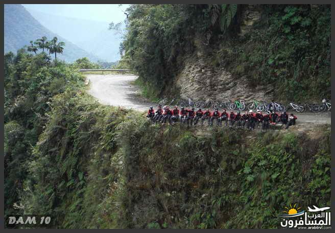 مدينة بوليفيا دولة داخلية في أمريكا الجنوبية-601422
