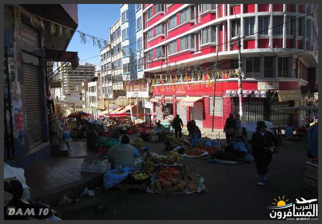 مدينة بوليفيا دولة داخلية في أمريكا الجنوبية-601433