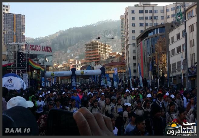 مدينة بوليفيا دولة داخلية في أمريكا الجنوبية-601434