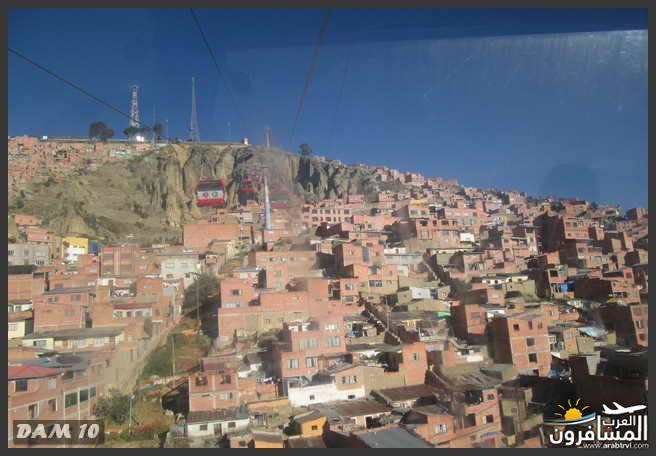 مدينة بوليفيا دولة داخلية في أمريكا الجنوبية-601438