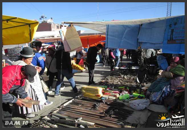 مدينة بوليفيا دولة داخلية في أمريكا الجنوبية-601441