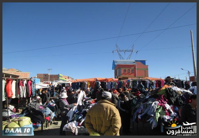 مدينة بوليفيا دولة داخلية في أمريكا الجنوبية-601443