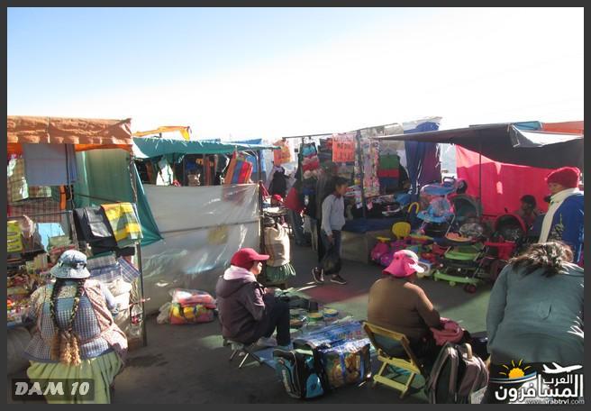 مدينة بوليفيا دولة داخلية في أمريكا الجنوبية-601444
