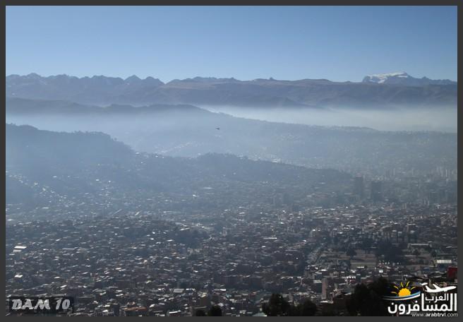 مدينة بوليفيا دولة داخلية في أمريكا الجنوبية-601447