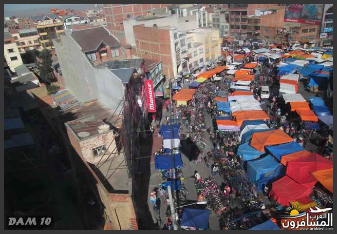 مدينة بوليفيا دولة داخلية في أمريكا الجنوبية-601450