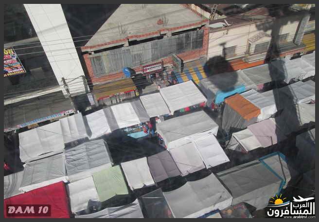 مدينة بوليفيا دولة داخلية في أمريكا الجنوبية-601451