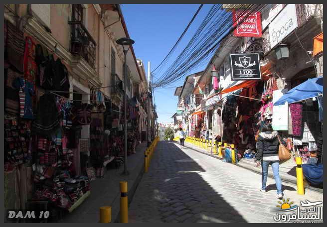 مدينة بوليفيا دولة داخلية في أمريكا الجنوبية-601453