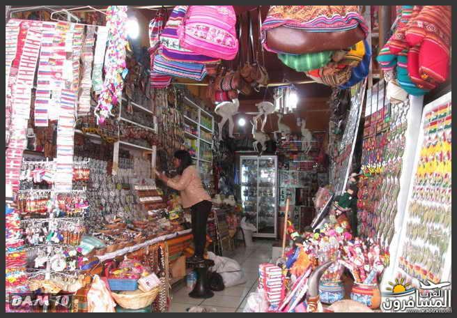 مدينة بوليفيا دولة داخلية في أمريكا الجنوبية-601454