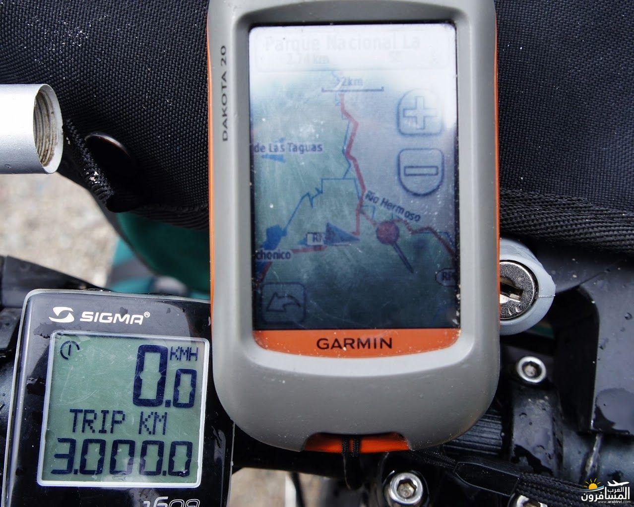امريكا الجنوبية على الدراجة الهوائية-602435