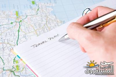 arabtrvl1474530662872.jpg