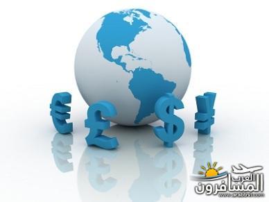 arabtrvl1474530798261.jpg