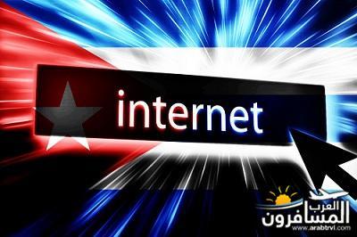 arabtrvl1474530662996.jpg