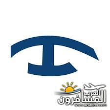 arabtrvl1477120697182.jpg