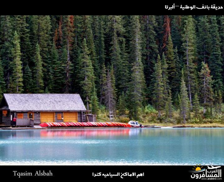 arabtrvl1434181911874.jpg