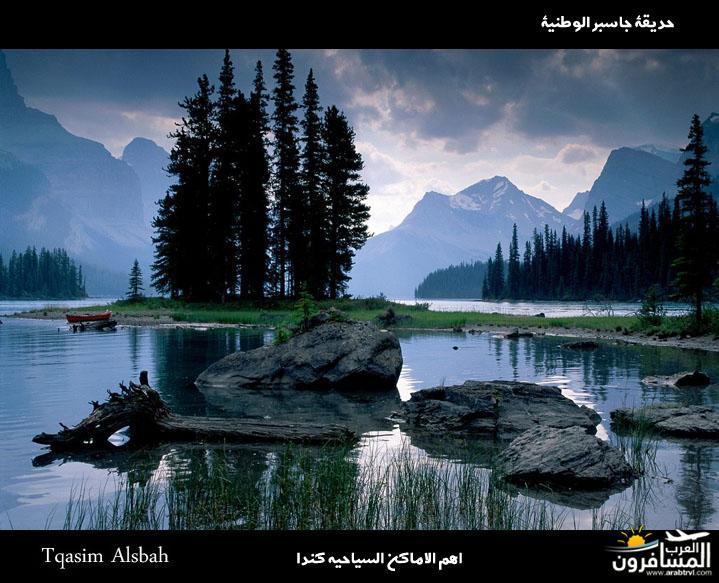 arabtrvl143418191210.jpg