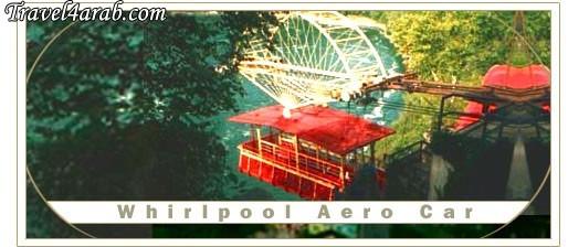 Whirlpool_Aero_Car.jpg