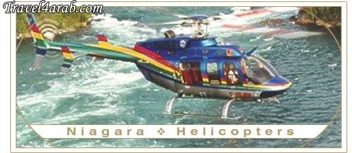 Niagara_Helicopters_-_Niagara_Falls.jpg