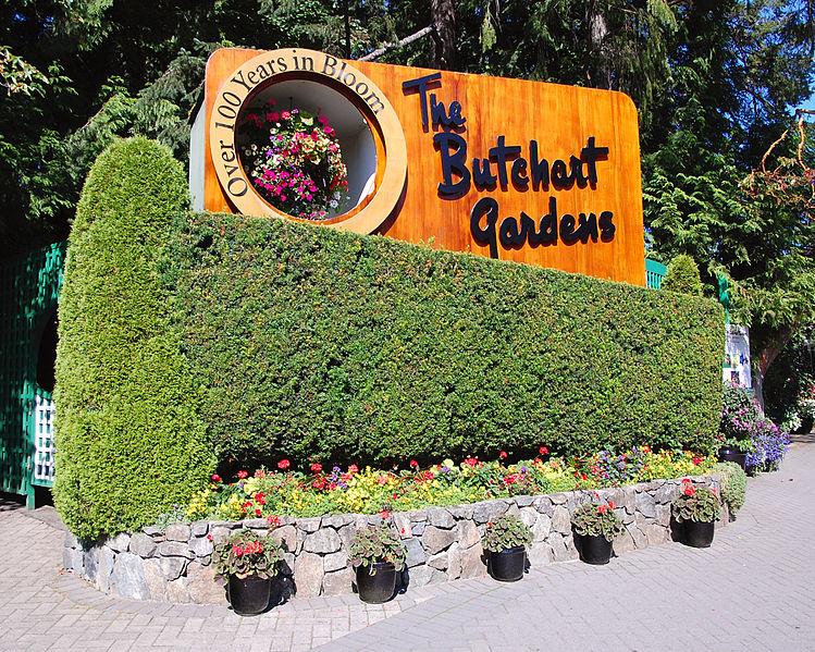 حدائق بوتشارت الملونة في كندا-604258