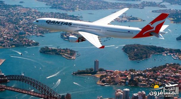 607082 المسافرون العرب تشيرز استراليا