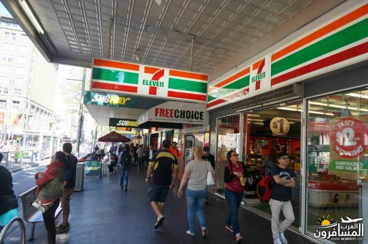 607410 المسافرون العرب تشيرز استراليا