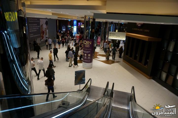 607535 المسافرون العرب تشيرز استراليا