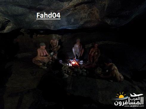 arabtrvl1450950451086.jpg