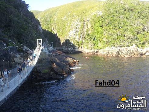 arabtrvl1451298726694.jpg