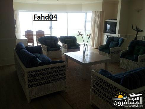 arabtrvl1452020615325.jpg