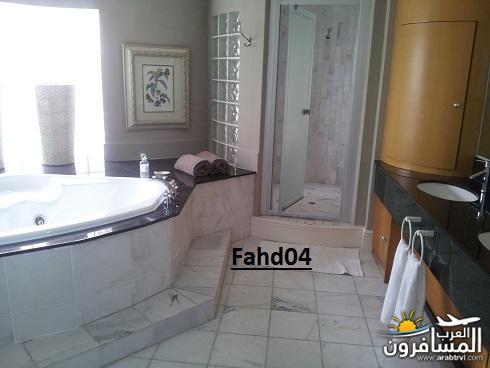 arabtrvl1452020615410.jpg