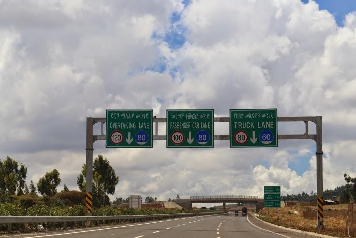 617255 المسافرون العرب اكتشف معنا اثيوبيا