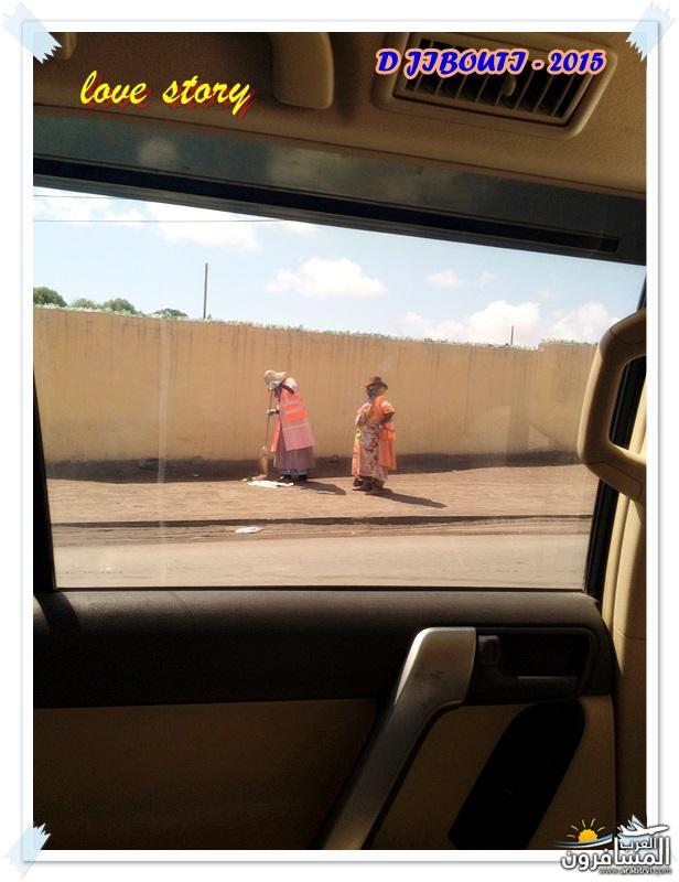 618259 المسافرون العرب من هي جيبوتي ؟؟