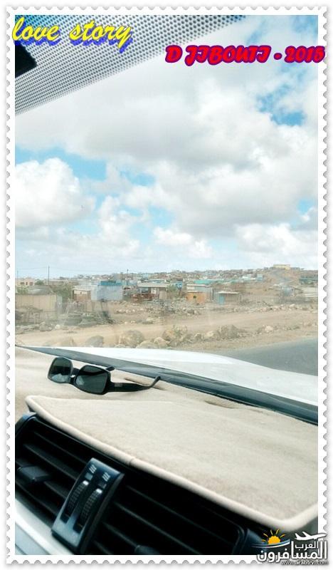 618631 المسافرون العرب من هي جيبوتي ؟؟