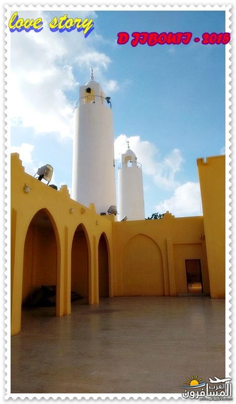 618646 المسافرون العرب من هي جيبوتي ؟؟