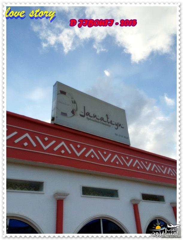 618655 المسافرون العرب من هي جيبوتي ؟؟