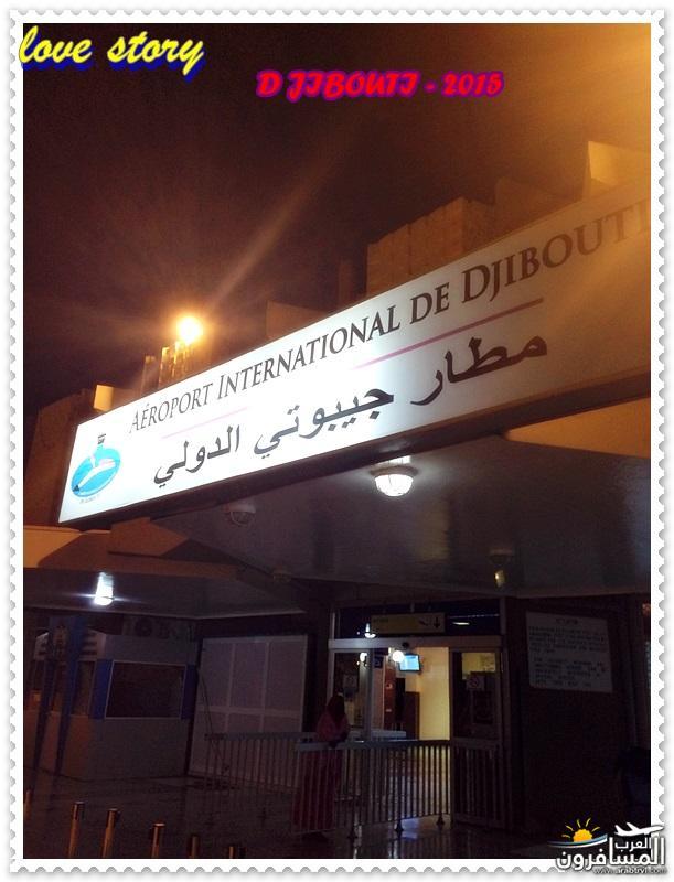 618693 المسافرون العرب من هي جيبوتي ؟؟