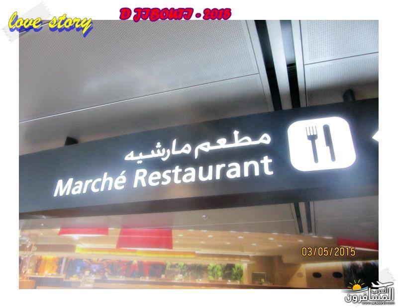618738 المسافرون العرب من هي جيبوتي ؟؟