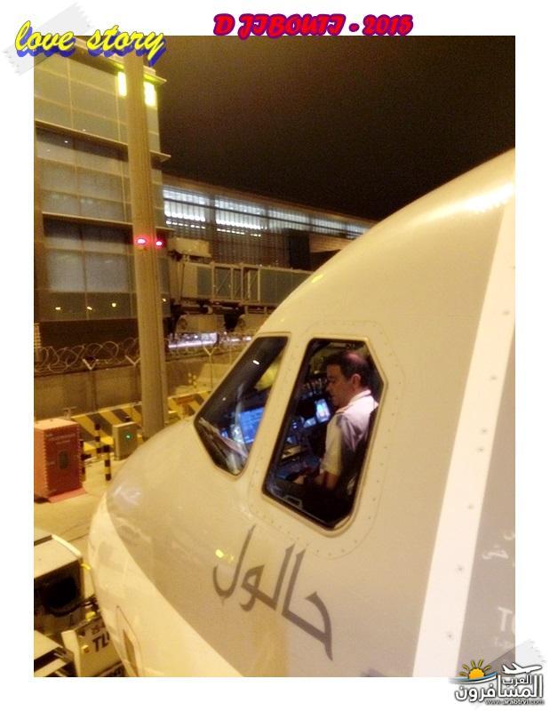 618811 المسافرون العرب من هي جيبوتي ؟؟