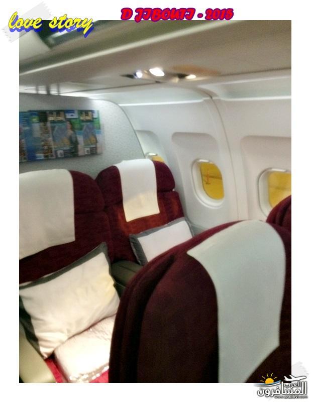 618812 المسافرون العرب من هي جيبوتي ؟؟