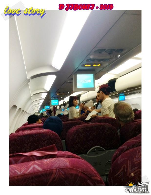618814 المسافرون العرب من هي جيبوتي ؟؟