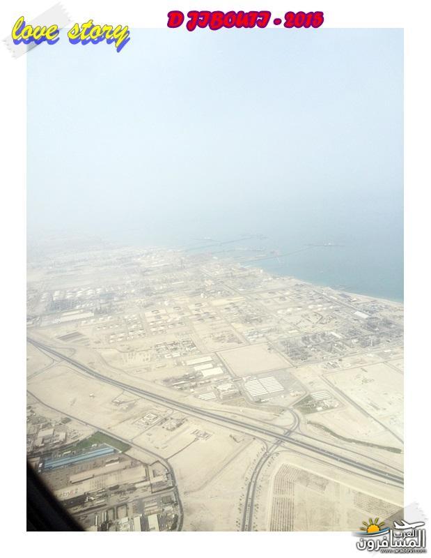 618819 المسافرون العرب من هي جيبوتي ؟؟