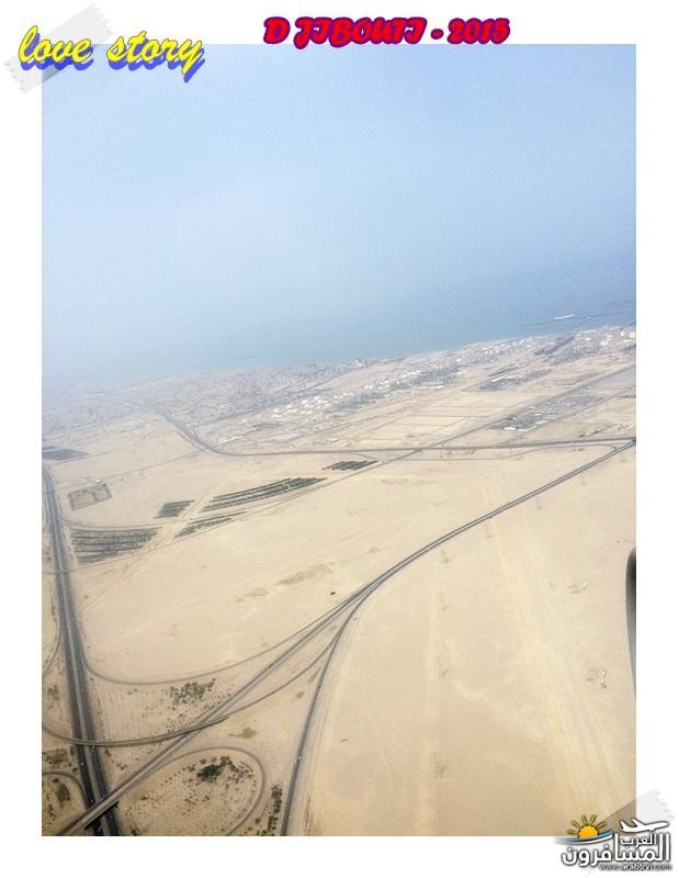 618820 المسافرون العرب من هي جيبوتي ؟؟
