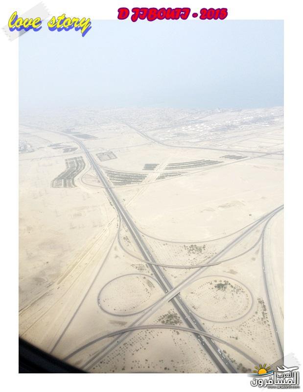 618821 المسافرون العرب من هي جيبوتي ؟؟