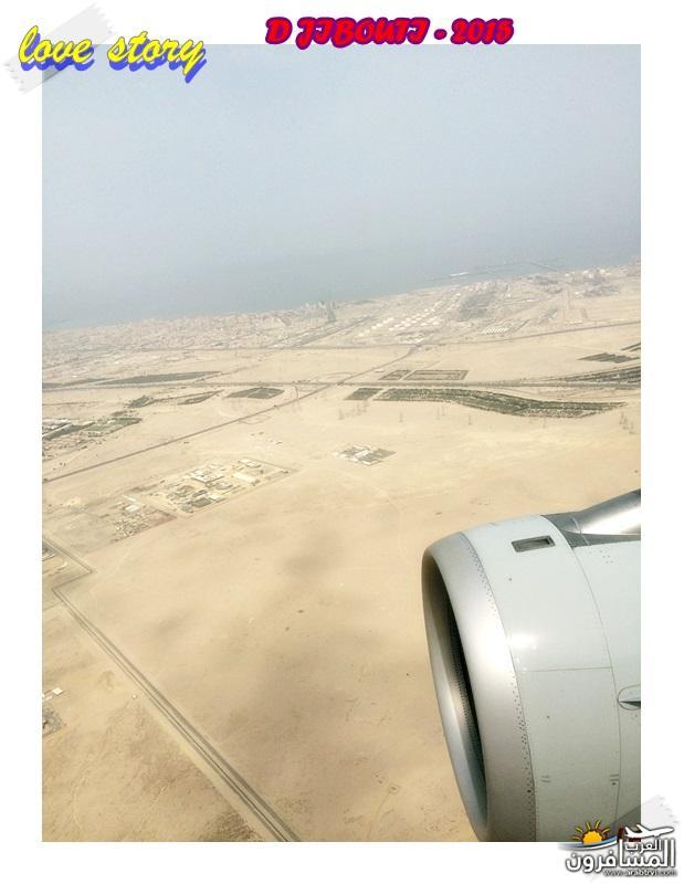 618823 المسافرون العرب من هي جيبوتي ؟؟