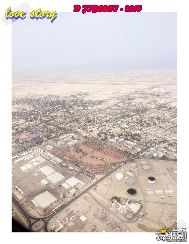 618824 المسافرون العرب من هي جيبوتي ؟؟