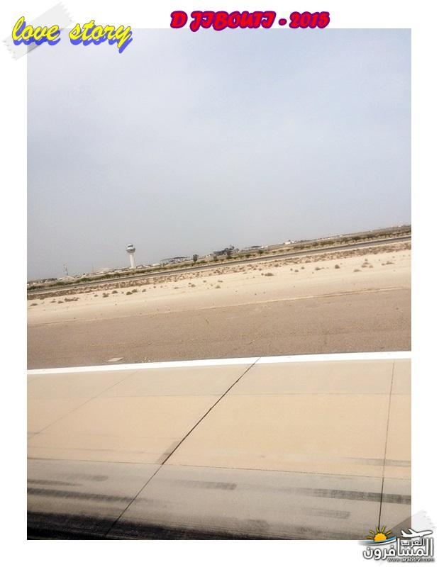 618825 المسافرون العرب من هي جيبوتي ؟؟