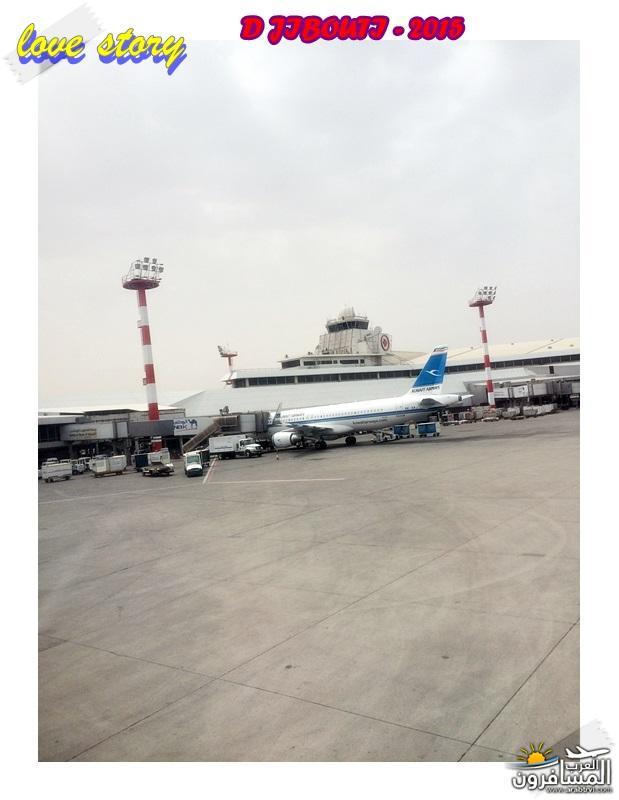 618826 المسافرون العرب من هي جيبوتي ؟؟