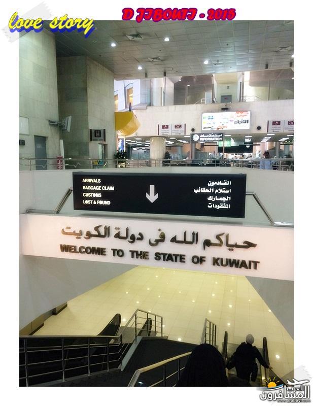 618827 المسافرون العرب من هي جيبوتي ؟؟