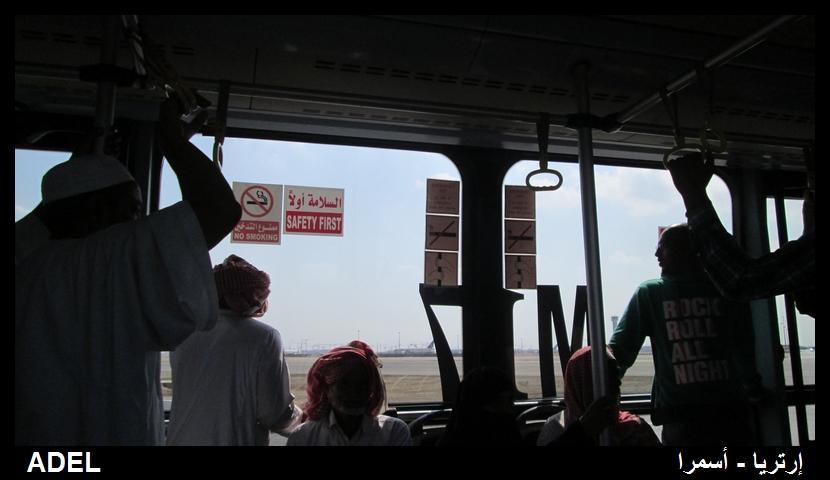 618953 المسافرون العرب أرتريا الضباب والدجي