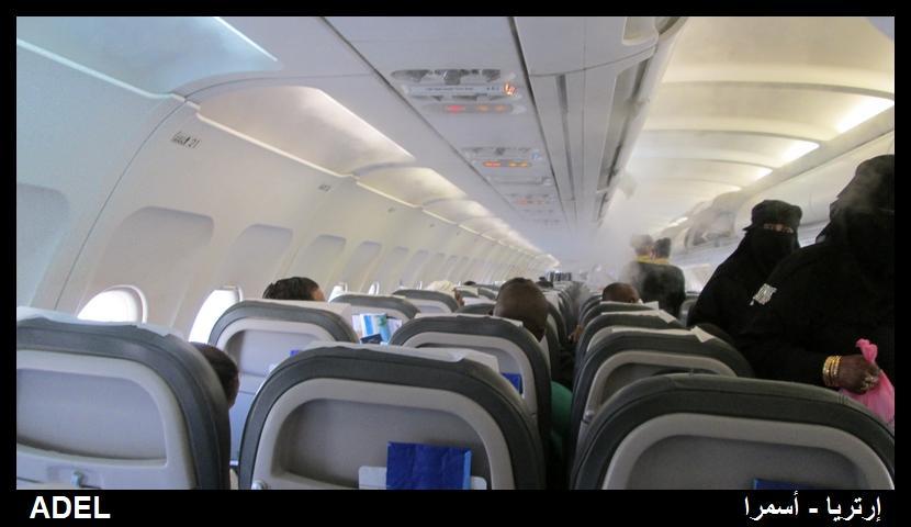 618956 المسافرون العرب أرتريا الضباب والدجي