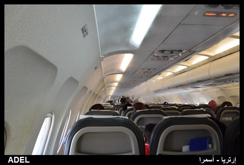 618957 المسافرون العرب أرتريا الضباب والدجي